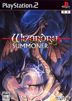 WIZARDRY SUMMONER (PS2)-thumb