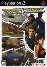 Critical Velocity (PS2)-thumb