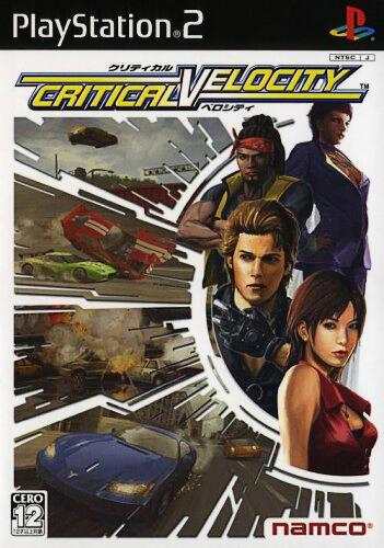 Critical Velocity (PS2)-thumb
