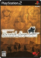 TearRing Saga Series: Berwick Saga: Lazberia Chronicle Chapter 174 (PS2)-thumb