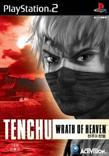Tenchu: Wrath of Heaven (PS2)-thumb