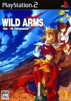 WILD ARMS: THE 4TH DETONATOR (PS2)-thumb