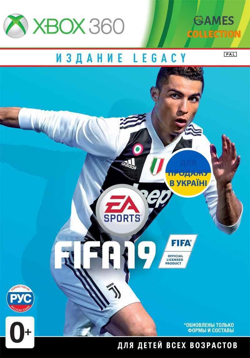 FIFA 19 (XBOX360) Б/У Русская версия-thumb