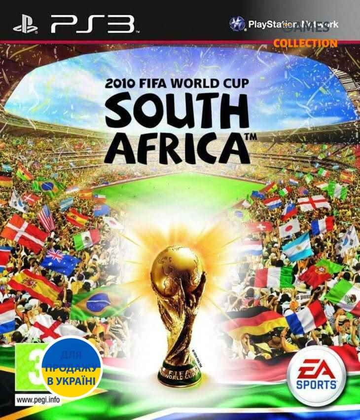2010 FIFA World South Africa (PS3) Б/У-thumb