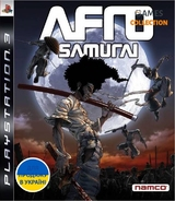 Afro Samurai (PS3)-thumb