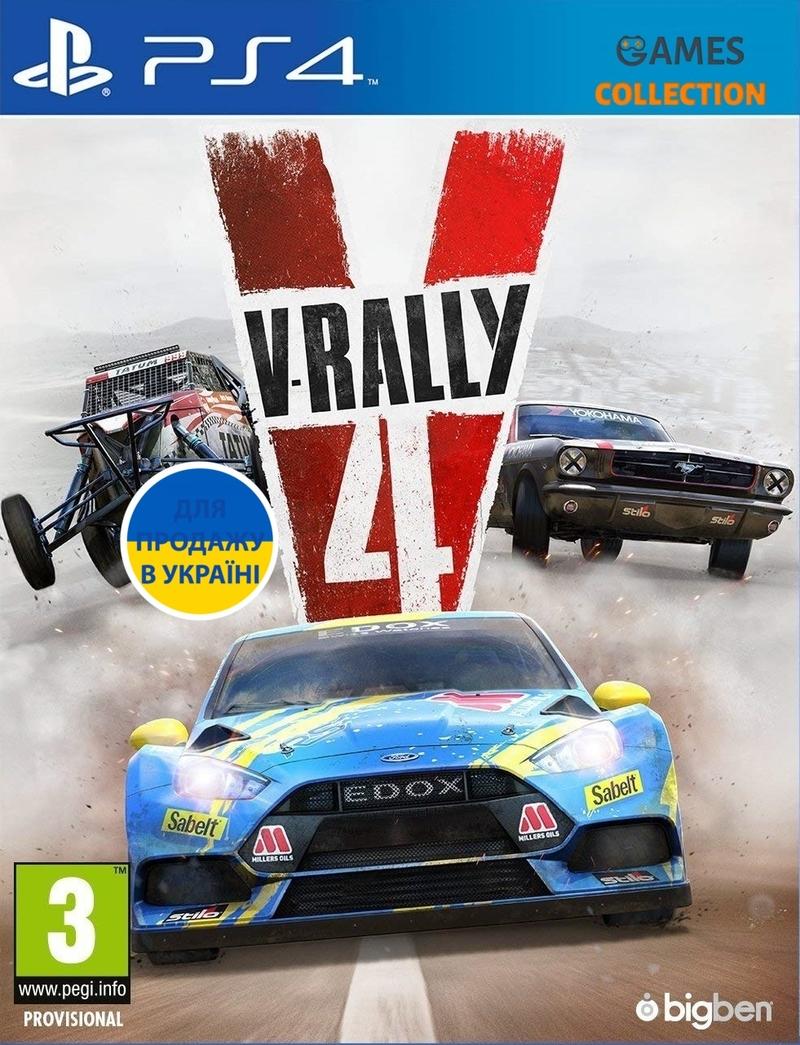 V-Rally 4 (PS4)-thumb