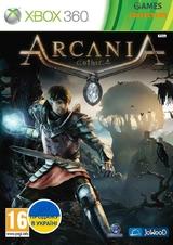Arcania: Gothic 4 (XBox 360) Лицензионный (Б/У)-thumb