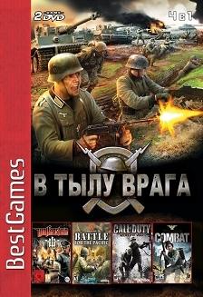 Сборник игр 4в1: Combat Elit-thumb