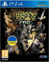 Dragon's Crown Pro BATTLE HARDENED EDITION (PS4)-thumb
