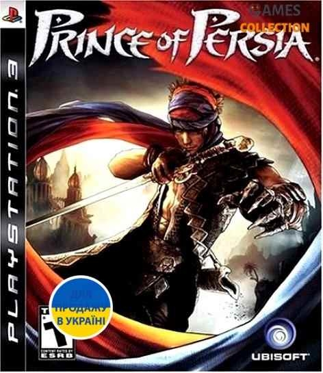 Prince of Persia (PS3)-thumb