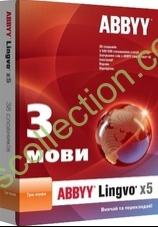 ABBYY Lingvo x3 Три мови російська BOX-thumb
