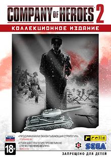 Company of Heroes 2. Коллекционное издание [PC, русская версия]-thumb