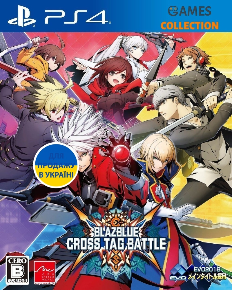 BlazBlue Cross Tag Battle (PS4)-thumb