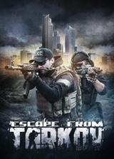 Escape from Tarkov Ключ (РС)-thumb