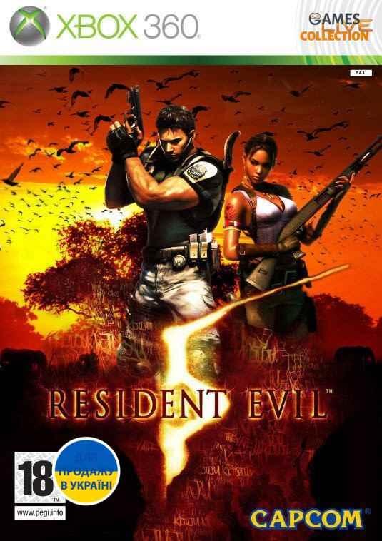 Resident Evil 5 (XBOX360)-thumb