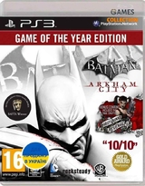 Batman: Arkham City GOTY Edition (PS3) Лицензия Б/У-thumb