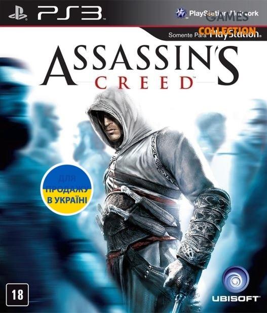 Assassin's Creed (PS3) Б/У-thumb