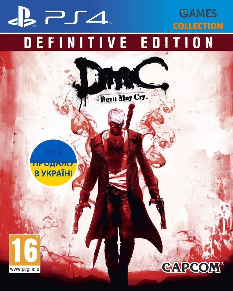 DmC Devil May Cry: Definitive Edition (PS4)-thumb