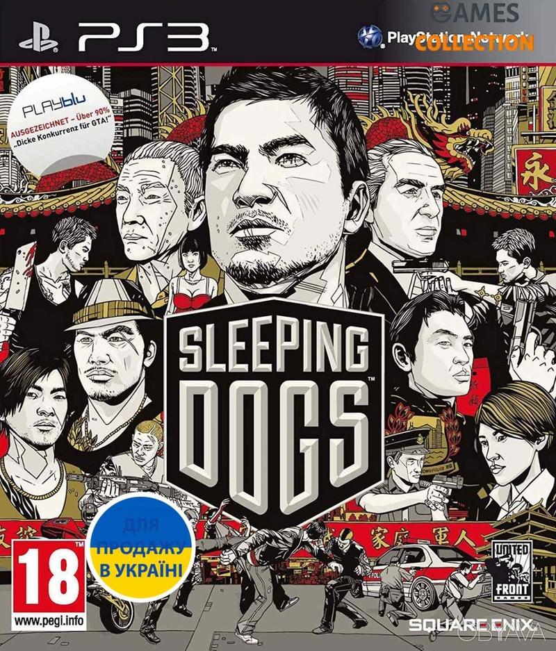 Sleeping Dogs (PS3)-thumb