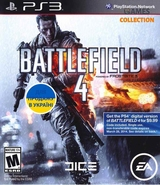 Battlefield 4 (PS3)-thumb