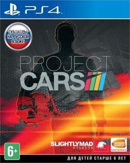 Project Cars (PS4)-thumb
