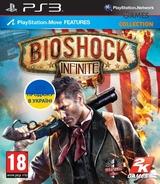 BioShock: Infinite (PS3)-thumb