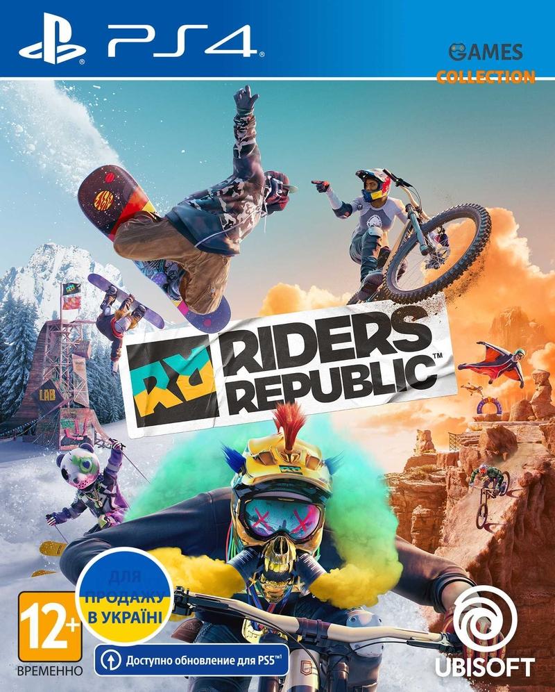 Riders Republic (PS4)-thumb