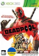 Deadpool: The Video Game(XBOX360)-thumb