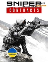 Sniper: Ghost Warrior Contracts (PC)-thumb