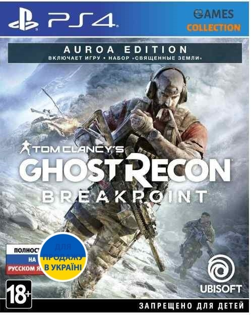 Tom Clancy's Ghost Recon: Breakpoint. Auroa Edition (PS4) Русская версия-thumb