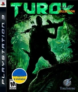 TUROK (PS3)-thumb
