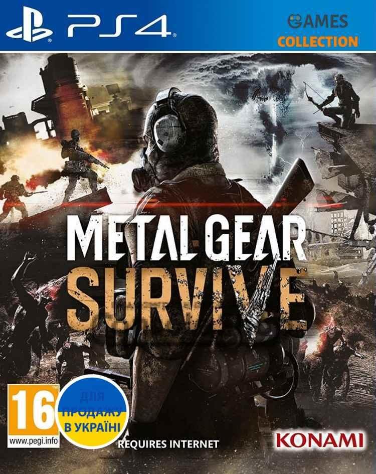 Metal Gear: Survive (PS4)-thumb