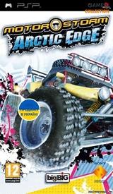 MotorStorm Arctic Edge (PSP)-thumb