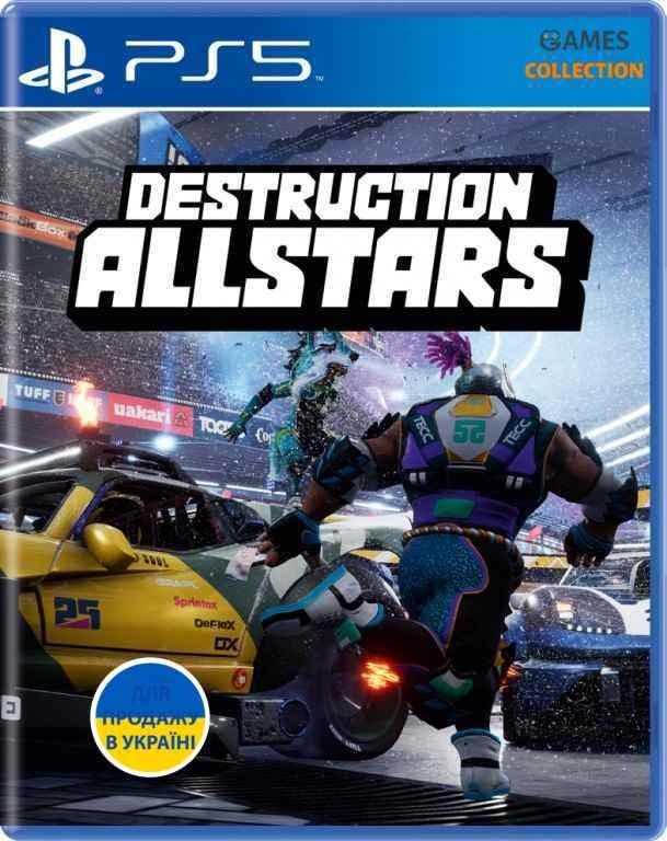 Destruction AllStars (PS5)-thumb