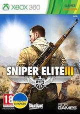 Sniper Elite III (XBOX360)-thumb