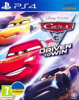 Cars 3: Driven to Win (PS4)-thumb