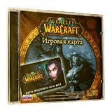 World of Warcraft. Карта оплаты 60 дней (PC)-thumb