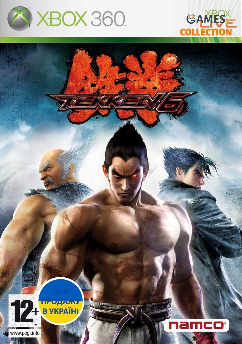 Tekken 6 (XBOX360)-thumb