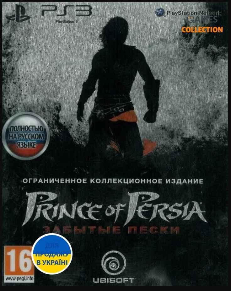 Prince of Persia: Забытые Пески (Коллекционное издание) (PS3)-thumb