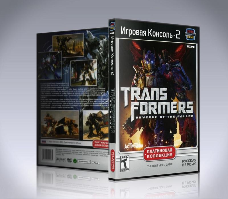 [PS2] Transformers 2 – Revenge of The Fallen-thumb