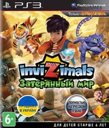 Invizimals: The Lost Kingdom (PS3)-thumb