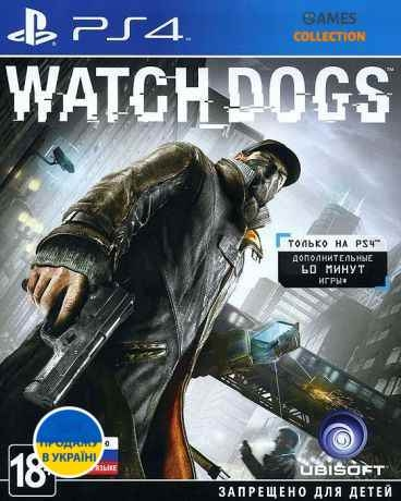 Watch Dogs (PS4)-thumb