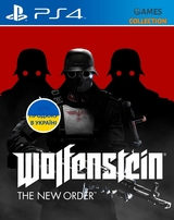 Wolfenstein: The New Order (PS4)-thumb