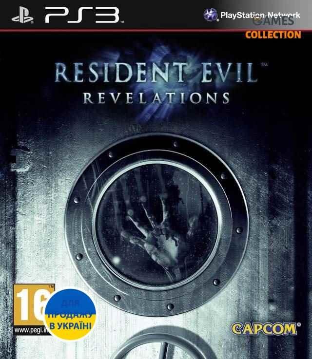 Resident Evil Revelations (PS3)-thumb