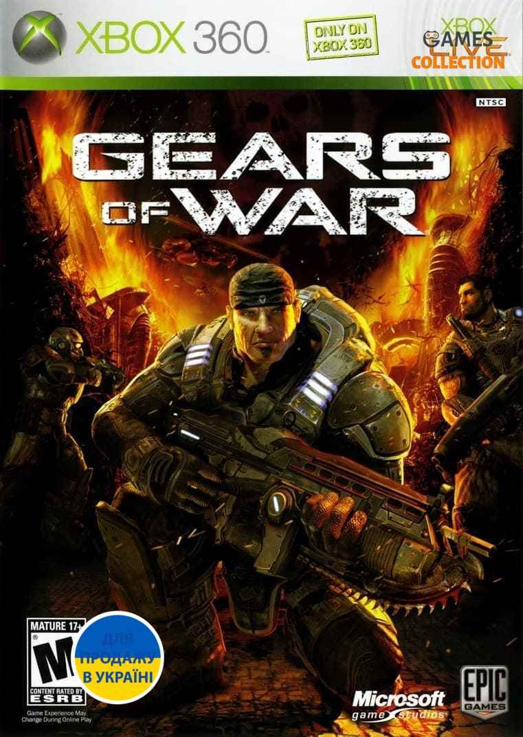 Gears of War (XBOX360)-thumb