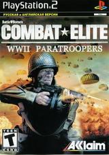 Combat Elite: WWII Paratroopers (PS2)-thumb