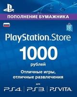 Карта оплаты PlayStation Network 1000 рублей (RU)-thumb