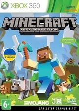 Minecraft (Xbox 360)-thumb