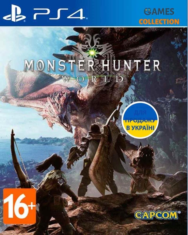 Monster Hunter: World (PS4)-thumb