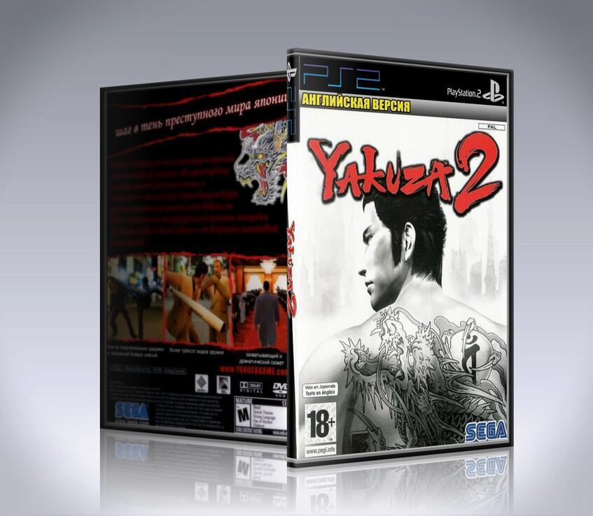 Yakuza 2 PS2-thumb